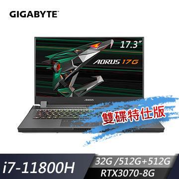GIGABYTE技嘉 AORUS 17G XD 電競筆電(i7-11800H/32G/512G+512G/RTX3070/W10)