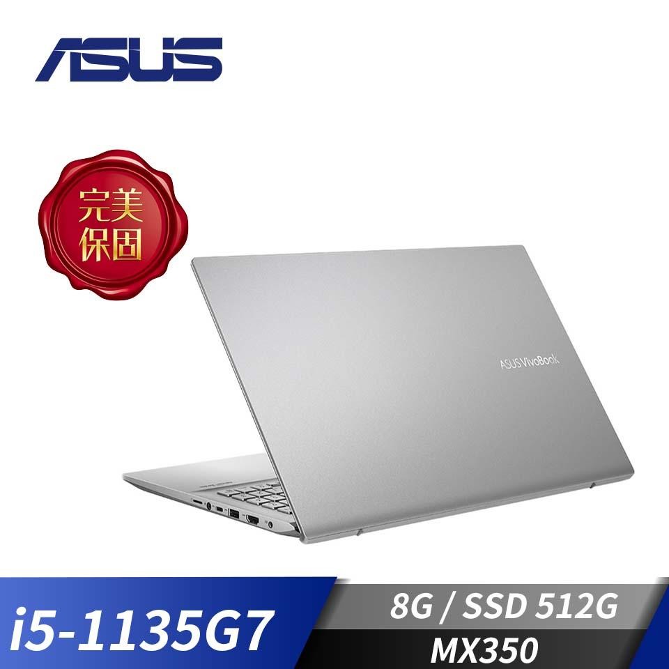 """華碩 ASUS VivoBook S15 筆記型電腦 15.6""""(i5-1135G7/8GB/512GB/MX350/W10)閃電銀"""