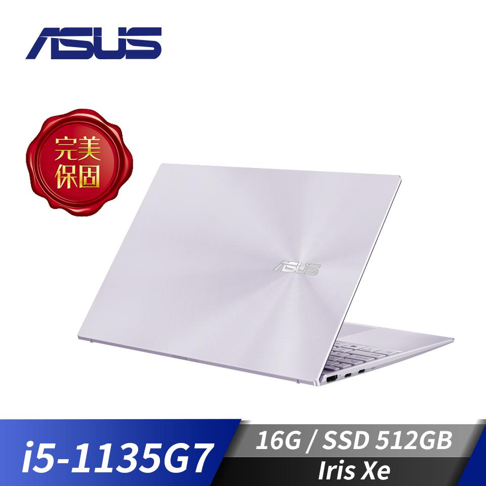 """華碩 ASUS ZenBook 13 筆記型電腦 13.3""""(i5-1135G7/16GB/512GB/Iris X/Win10)星河紫"""