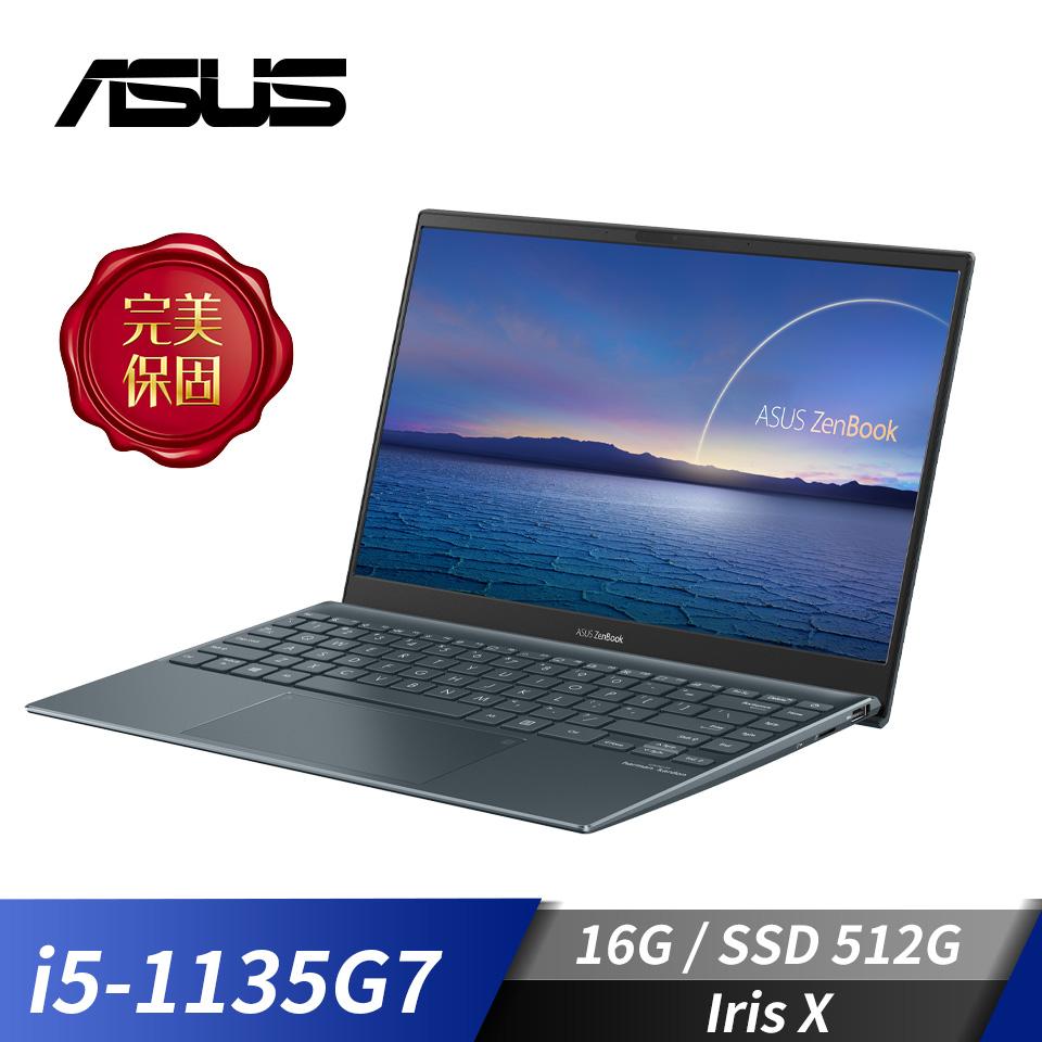 """華碩 ASUS  ZenBook 13 筆記型電腦 13.3""""(i5-1135G7/16GB/512GB/Iris X/Win10)綠松灰"""