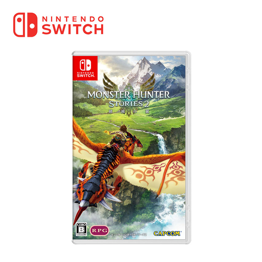 Switch 魔物獵人物語2:破滅之翼 中文限定版