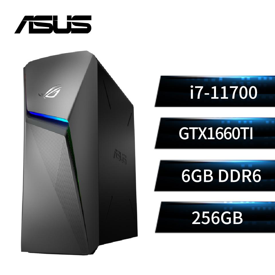 華碩 ASUS ROG Strix G10 桌上型電腦(i7-11700/16GB/256GB/GTX1660Ti)
