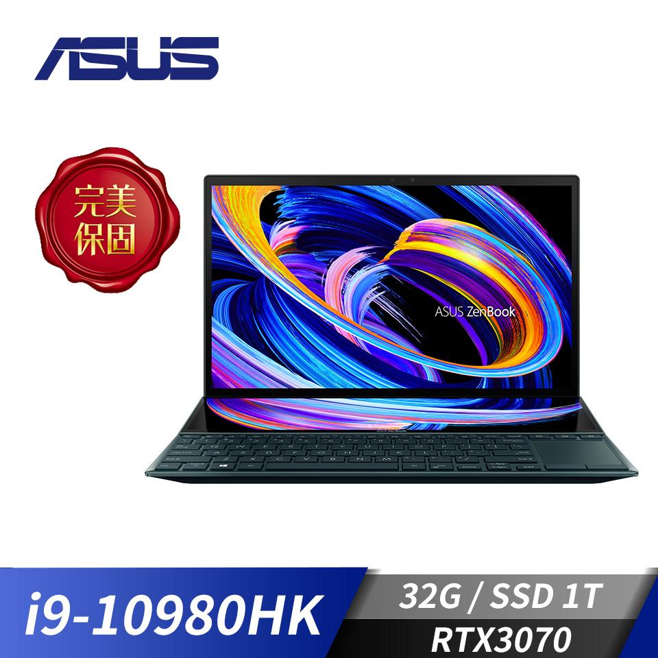 ASUS UX582LR 筆記型電腦 蒼宇藍(i9-10980HK/32G/1T/RTX3070/W10)