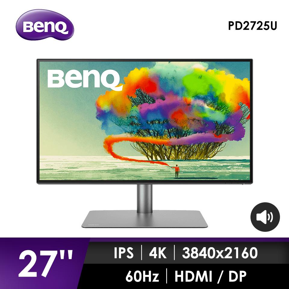BenQ PD2725U 27型IPS專業繪圖螢幕