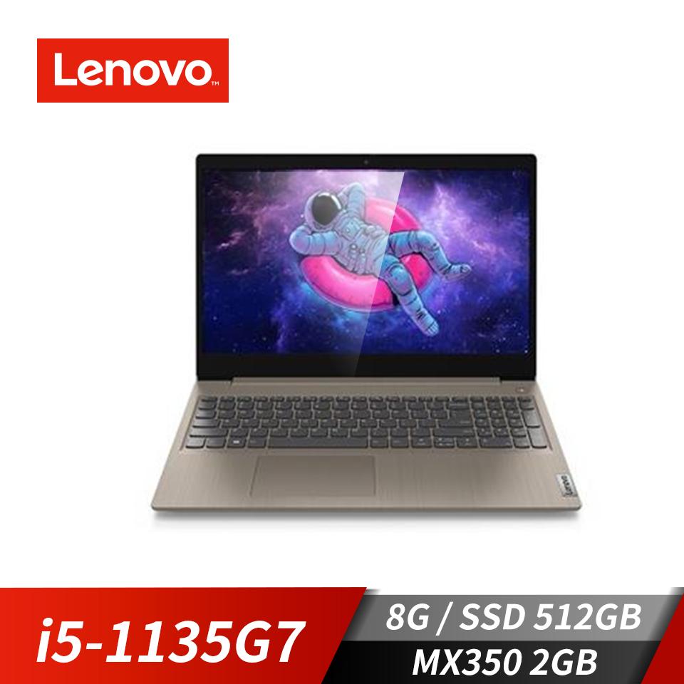 "聯想 Lenovo IdeaPad 3 筆記型電腦 15.6""(i5-1135G7/8GB/512GB/MX350 2GB/Win10)金沙"