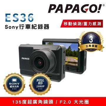 PAPAGO ES36 Sony感光元件行車紀錄器