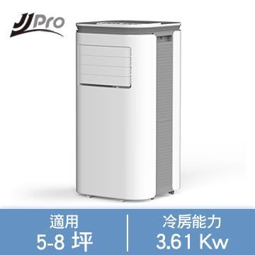 德國JJPRO 清淨冷暖型移動式空調 12000Btu