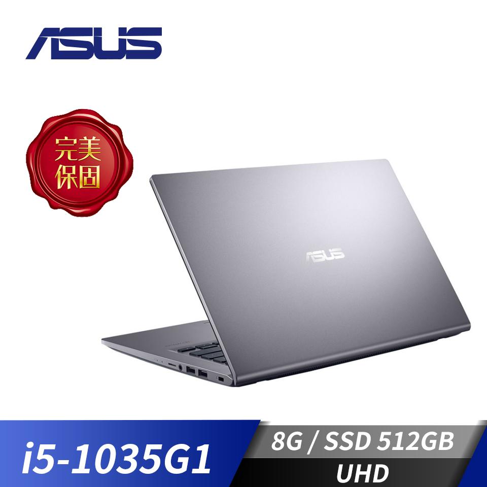 """華碩 ASUS Laptop 15 筆記型電腦 15.6""""(i5-1035G1/8GB/512GB/UHD/W10)星空灰"""