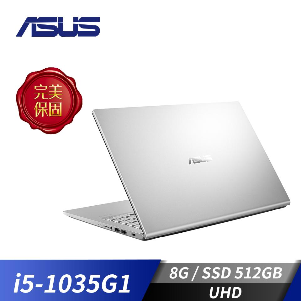 "華碩 ASUS Laptop 15 筆記型電腦 15.6""(i5-1035G1/8GB/512GB/UHD/W10)冰柱銀"