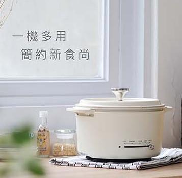 YAMAZEN YGD-D650TW多功能料理鍋-白色