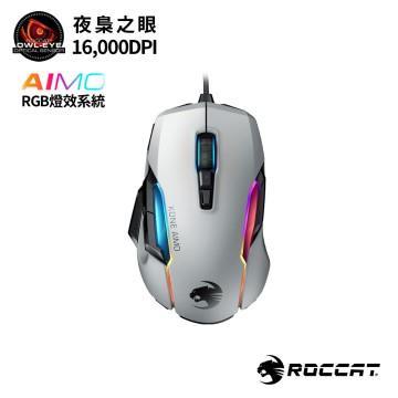 ROCCAT Kone AIMO Remastered RGBA滑鼠-白