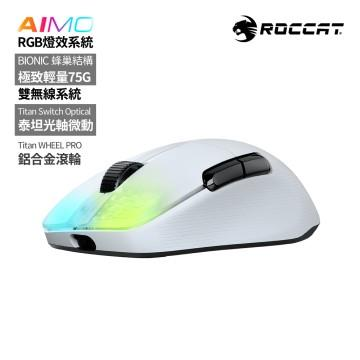 ROCCAT KONE Pro Air 無線電競滑鼠-白