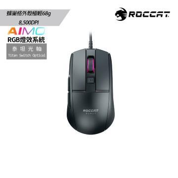 ROCCAT Burst Core 輕量光學電競滑鼠-黑