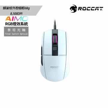 ROCCAT Burst Core 輕量光學電競滑鼠-白