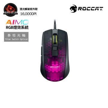 ROCCAT Burst Pro 超輕量光學電競滑鼠-黑