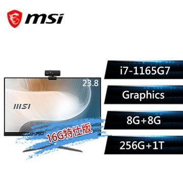 msi微星 Modern AM241 11M-426TW 液晶電腦(i7-1165G7/16G/256G+1T/W10)