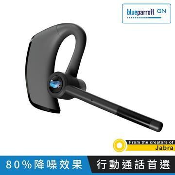 【五倍振興回饋】Jabra BlueParrott M300-XT降噪藍牙耳機