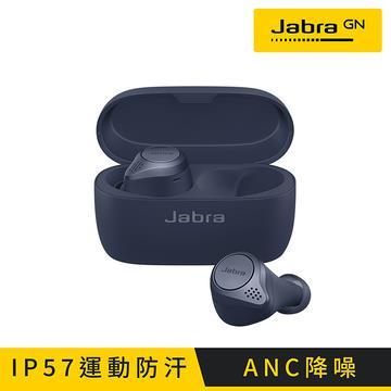 【五倍振興回饋】Jabra Elite Active 75t真無線耳機-海軍藍