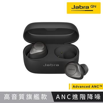 【五倍振興回饋】Jabra Elite 85t真無線耳機-鈦黑色