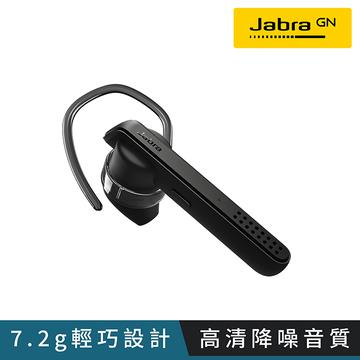 【五倍振興回饋】Jabra Talk 45單耳藍牙耳機-曜石黑