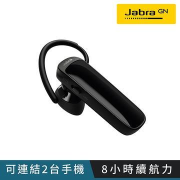 【五倍振興回饋】Jabra Talk 25單耳藍牙耳機