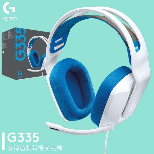 羅技 Logitech G335輕盈電競耳機麥克風-白