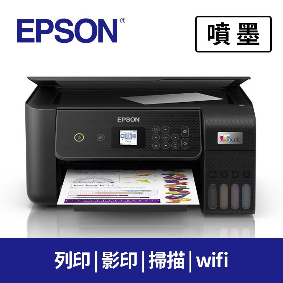 愛普生EPSON L3260三合一Wi-Fi連續供墨複合機
