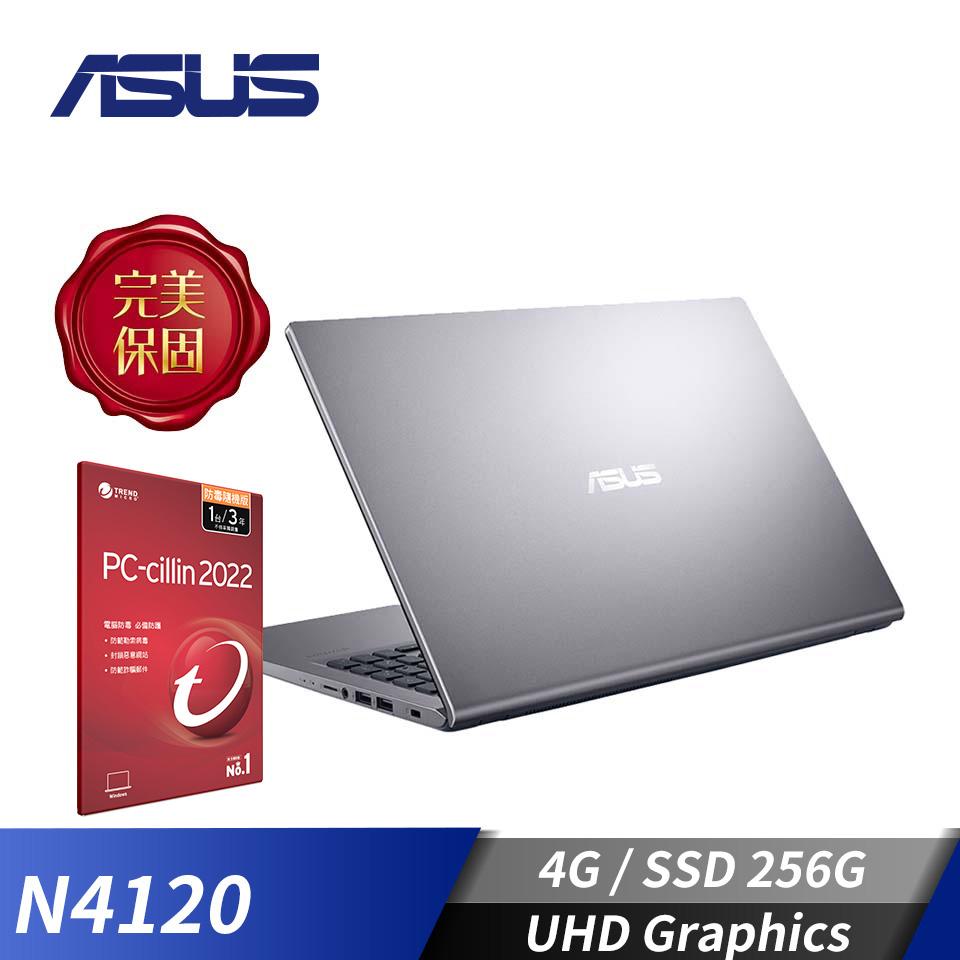 [附PC防毒]華碩ASUS LapTop 15 筆記型電腦(N4120/4G/256G//W10)