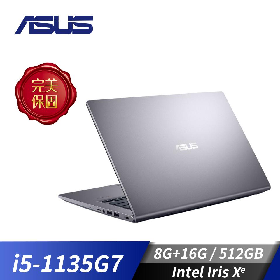 【改裝機】華碩ASUS LapTop 筆記型電腦(i5-1135G7/8G+16G/512G/W10)