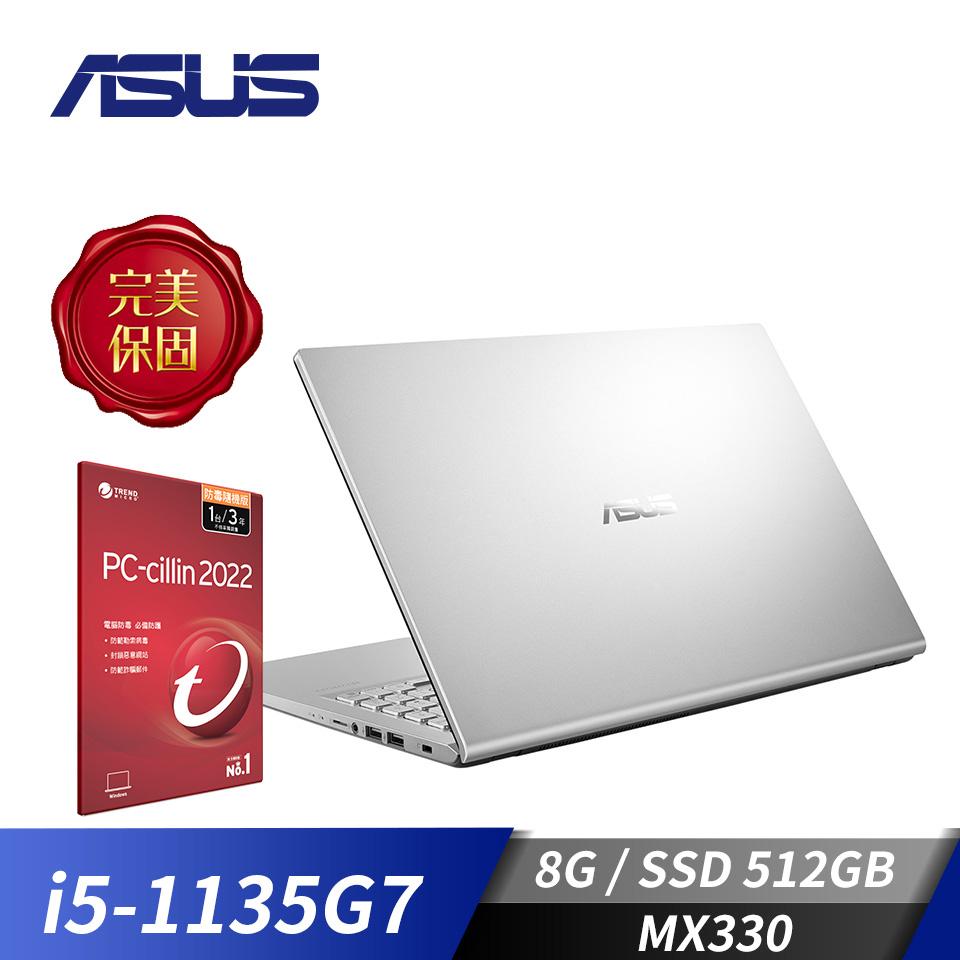 [附PC防毒]華碩ASUS LapTop 筆記型電腦(i5-1135G7/8G/512G/MX330/W10)