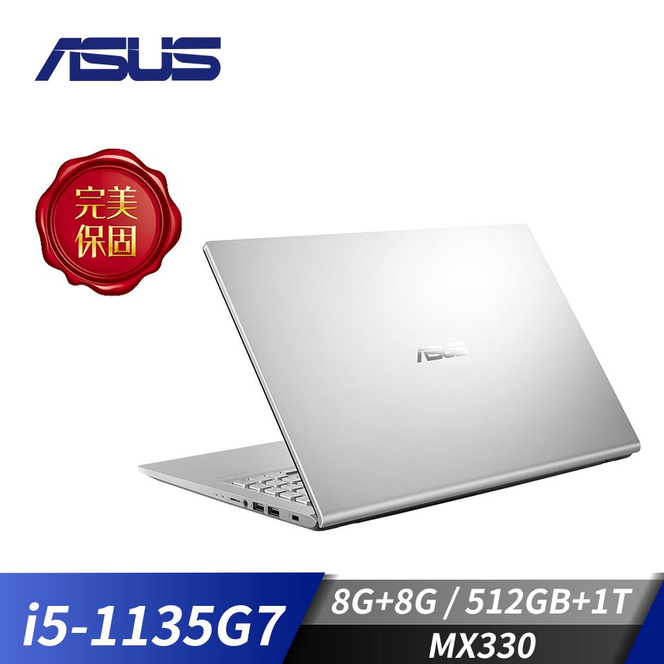 【改裝機】華碩ASUS LapTop 筆記型電腦 銀(i5-1135G7/8G+8G/512G+1T/MX330/W10)