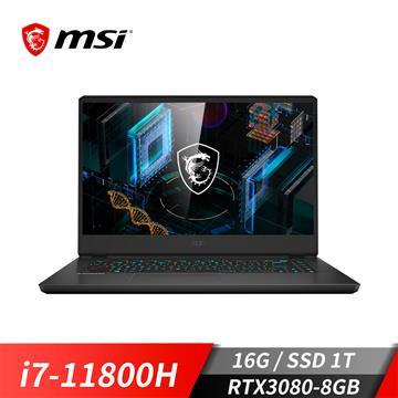 msi微星 GP66 11UH-401TW 15.6吋 電競筆電(i7-11800H/16G/1T/RTX3080/W10)