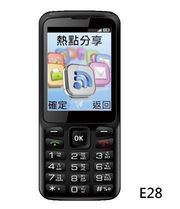 Hugiga E28 4G直立按鍵式手機-黑