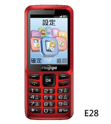 Hugiga E28 4G直立按鍵式手機-紅