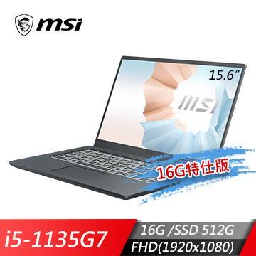 msi微星 Modern 15 A11MU-600TW 創作者筆電(i5-1135G7/16G/512G/W10)