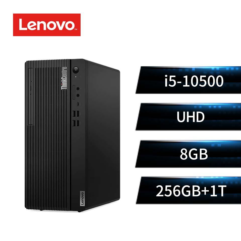LENOVO ThinkCenter M70t 桌上型商用主機(i5-10500/8G/256G+1T/W10P)