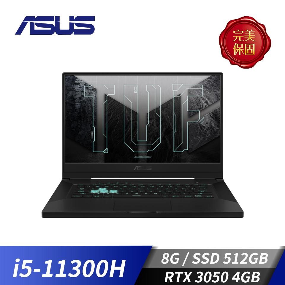 "華碩 ASUS TUF DASH 電競筆記型電腦 15.6""(i5-11300H/8G/512G/RTX3050-4GB/W10)"