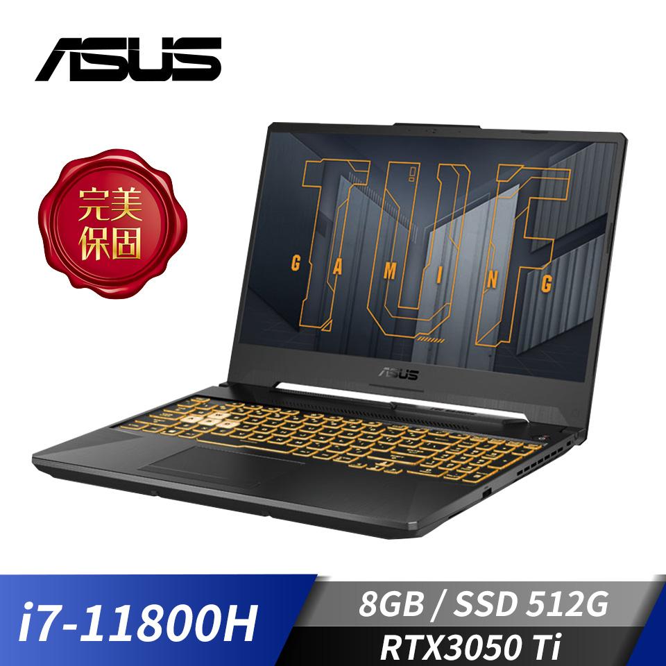 "華碩 ASUS TUF Gaming F17 電競筆記型電腦 17.3""(i7-11800H/8GB/512GB/RTX3050Ti-4GB/W10)幻影灰"