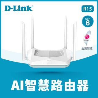 D-Link R15-AX1500 Wi-Fi 6雙頻無線分享器