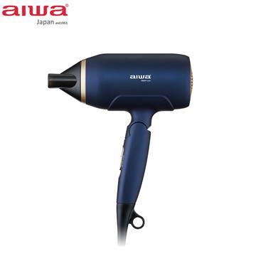 aiwa 雙電壓負離子吹風機-深邃藍