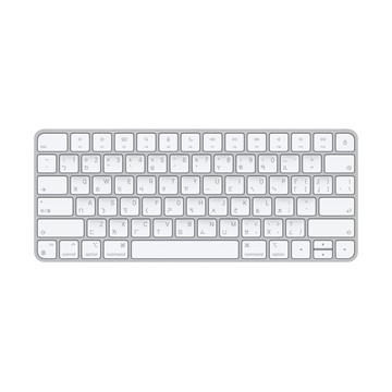 Magic Keyboard 巧控鍵盤 - 中文 (注音)