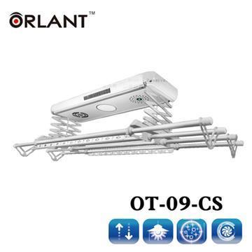 歐蘭特ORLANT遙控升降曬衣架(OT-09-CS)
