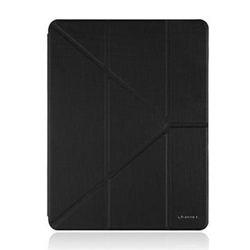 GNOVEL iPad Pro12.9吋(2021)多角度保殼-黑