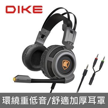 DIKE DGE301立體聲頭戴式專業電競耳麥