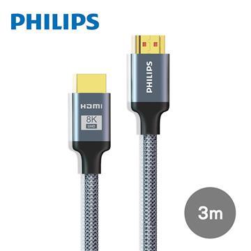 飛利浦PHILIPS 8K超高速旗艦款HDMI影音線 3M