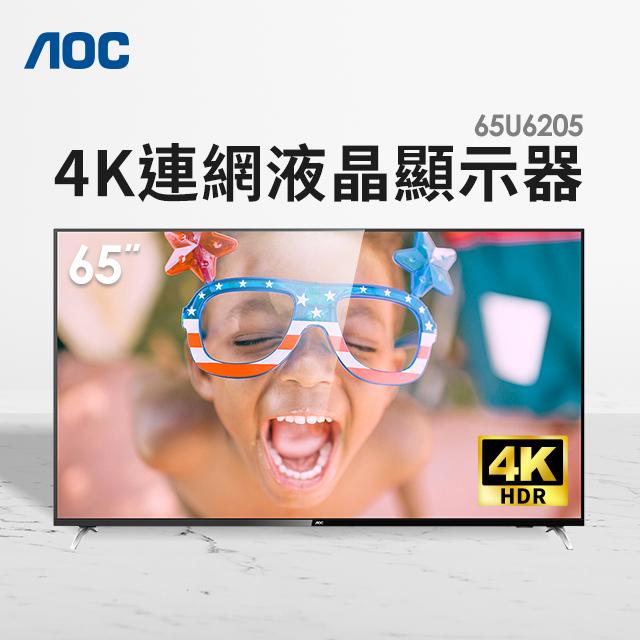 AOC 65吋液晶顯示器 65U6205