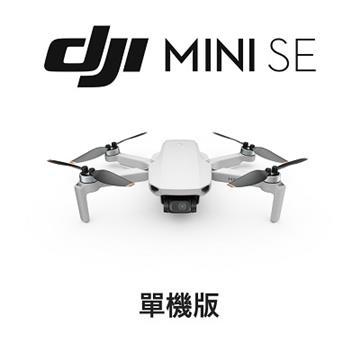 DJI MINI SE空拍機-單機版