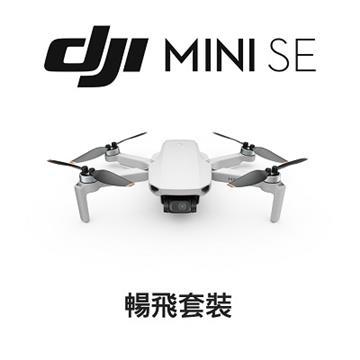DJI MINI SE空拍機-套裝版