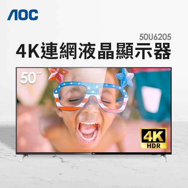 AOC 50型4K連網液晶顯示器