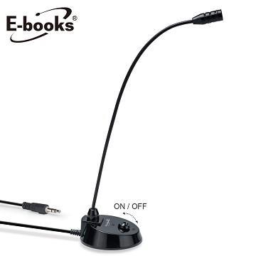 E-books SS36獨立開關桌上型彎管麥克風